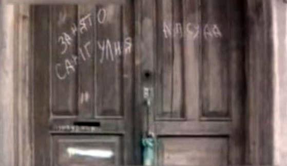 """Алексей Неверов пишет о """"трофейщиках"""" в Абхазии, о надписи """"занято"""" на дверях домов после войны"""