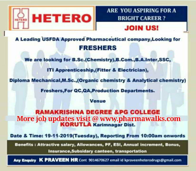 Hetero Labs walk-in interview for Freshers on 19th November, 2019 @ Karimnagar
