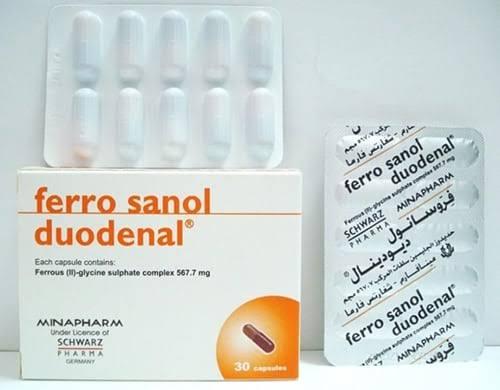 سعر دواء فورسانول ديودينال Ferro Safol duodenal لنقص الحديد