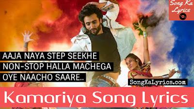 kamariya-song-lyrics-mitron-jackky-bhagnani-kritika-kamra-ikka-singh