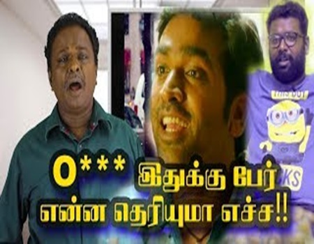 Vivegam Review by Arunraj Kamaraj with Review Raja