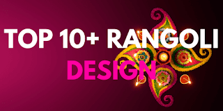 Top 10+ Rangoli Design