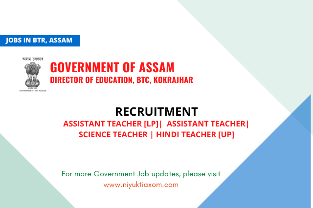 btc teachers recruitment 2021