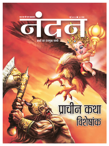 India Today Hindi Magazine Pdf