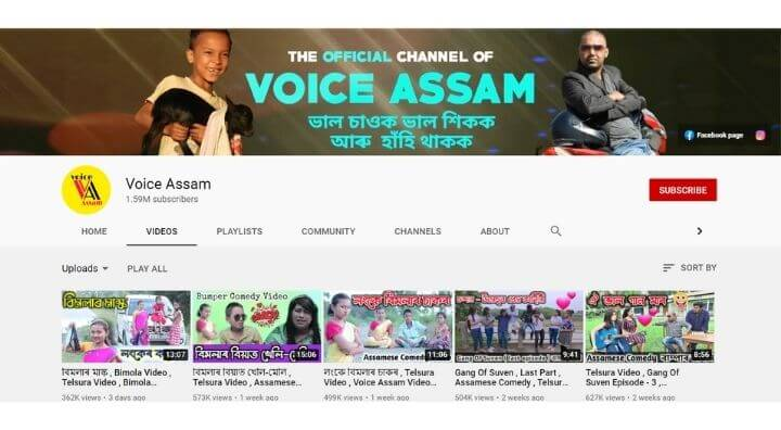 top 10 Assamese Youtubers   Best Assamese Youtube channel