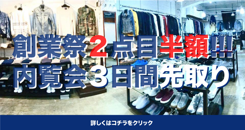 http://nix-c.blogspot.jp/2017/05/blog-post_28.html