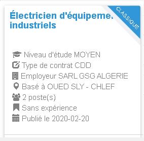 Employeur  SARL GSG ALGERIE Électricien d'équipements industriels