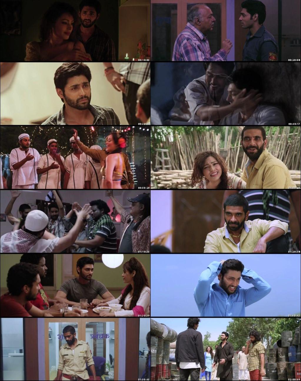 Khel Toh Ab Shuru Hoga 2016 Full Hindi Movie Online Watch