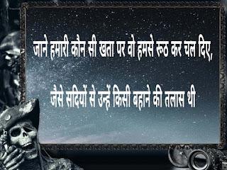 shayari collection best love shayari in hindi