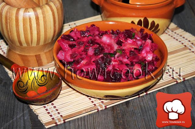рецепт винегрета с квашеной капустой
