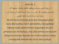 Adab-adab Seorang Murid kepada Guru Mursyid