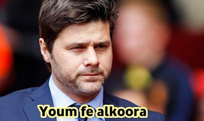 هل تفاوضت إدارة ريال مدريد مع بوكتينيو لخلافة زيدان في الموسم المقبل