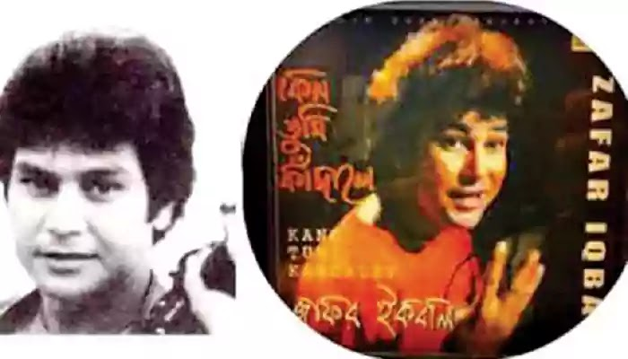 Zafar Iqbal: A singer-hero, whimsically rare talent