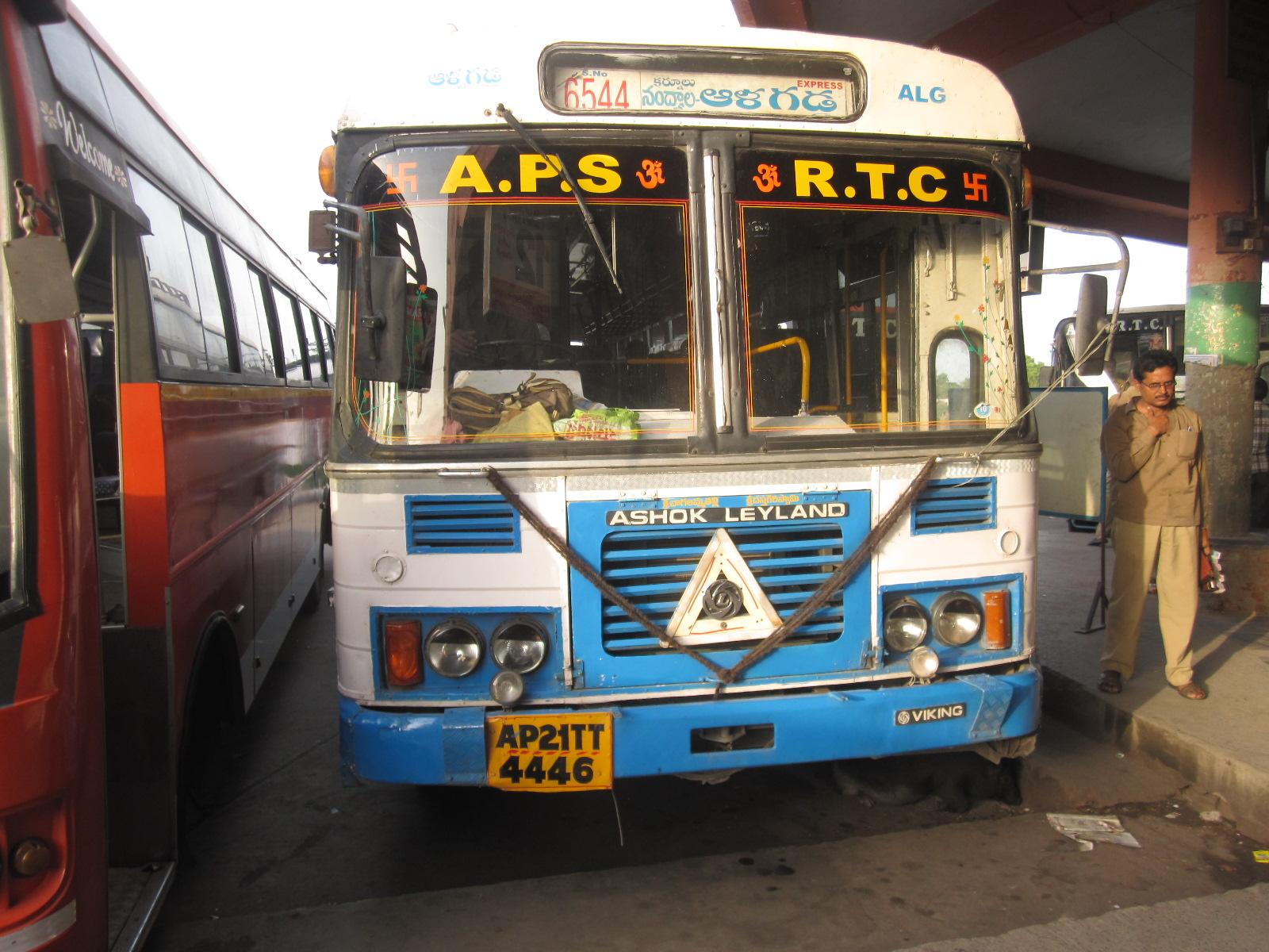 A P S R T C Fans: Hyderabad - Mantralayam - Kurnool - Allampur