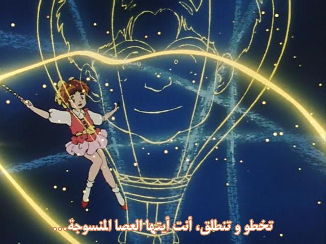 يومي الرقيقة محبوبة الجماهير الساحرة Mahou no Idol Pastel Yumi مترجم