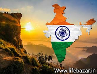motivational desh bhakti quotes in hindi - lifebazar हिंदी में
