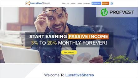 🥇Lucrative-Shares.com: обзор и отзывы [Кэшбэк 10% + Страховка 600$]