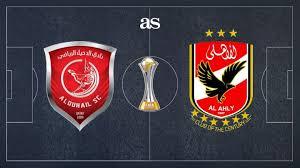 Al Duhail vs Al Ahly مشاهدة الدحيل و الأهلي , كأس العالم للأندية , Watch Al Duhail vs Al Ahly