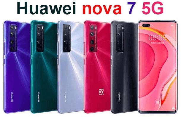سعر ومواصفات Huawei Nova 7 5G عيوب ومميزات