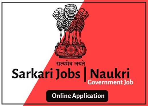 Assistant Section Officer Recruitment of Orissa High Court, Apply Online.