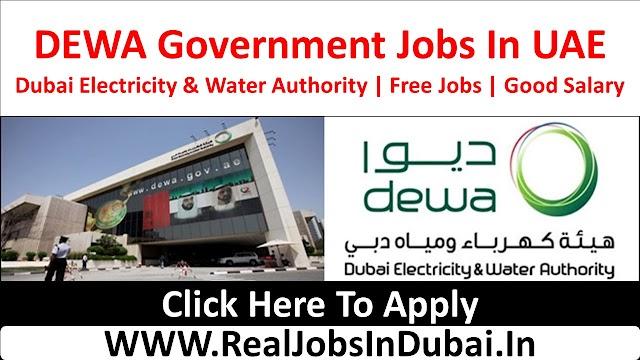Dubai Electricity & Water Authority Hiring Staff In UAE