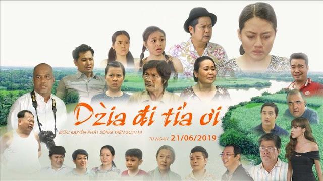 Dzìa Đi Tía Ơi - Dzìa Đi Tía Ơi (2019)