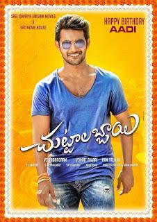 Aadi's Chuttalabbayi (2016) Telugu Mp3 Songs Free Download