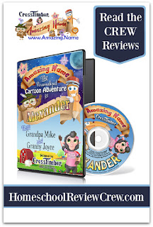 Your Amazing Name - Personalized Adventures for EVERY name! {CrossTimber - Name Meaning Gifts Reviews}