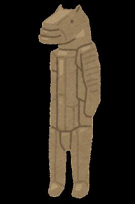 ライオンマンのイラスト