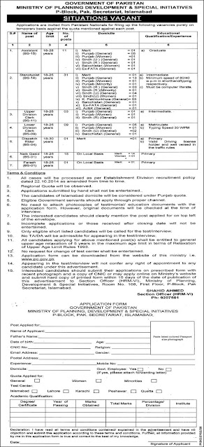 Jobs in Islamabad | Ministry of Planning Development & Special Initiatives jobs| New Government jobs in Islamabad