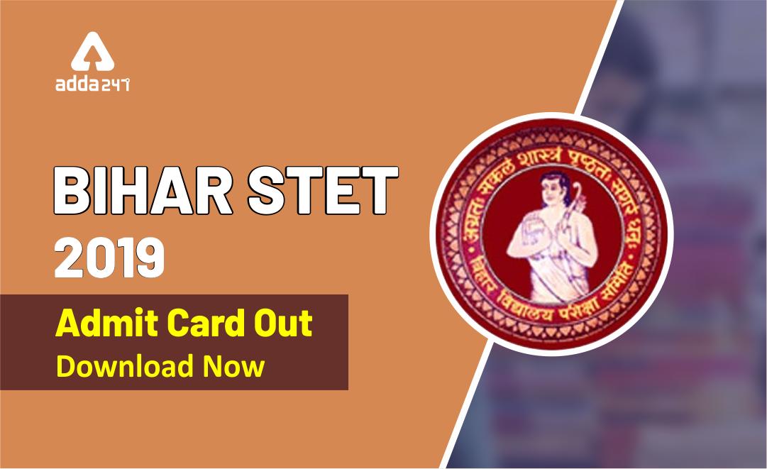 Bihar TET 2019 Admit Card Out