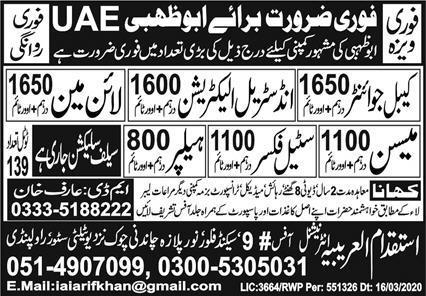 Jobs in UAE Dubai