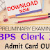 IBPS Clerk Admit Card Prelims 2018 : Download Now !!