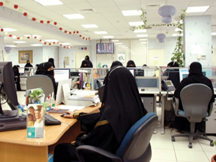 al rajhi bank working time today