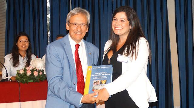 Με επιτυχία ολοκληρώθηκε το 55ο Ετήσιο Συνέδριο της Στοματολογικής Εταιρείας της Ελλάδος στο Ναύπλιο