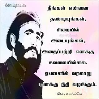 Fidel Castro Quote in Tamil