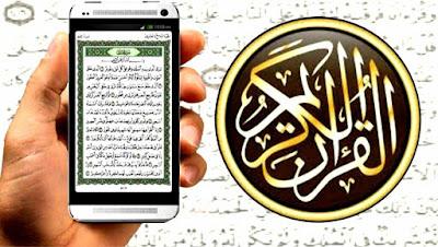 تطبيق  القرآن الكريم التفسير والقراءة و الصوت وأدعية وأذكار بدون انترنت