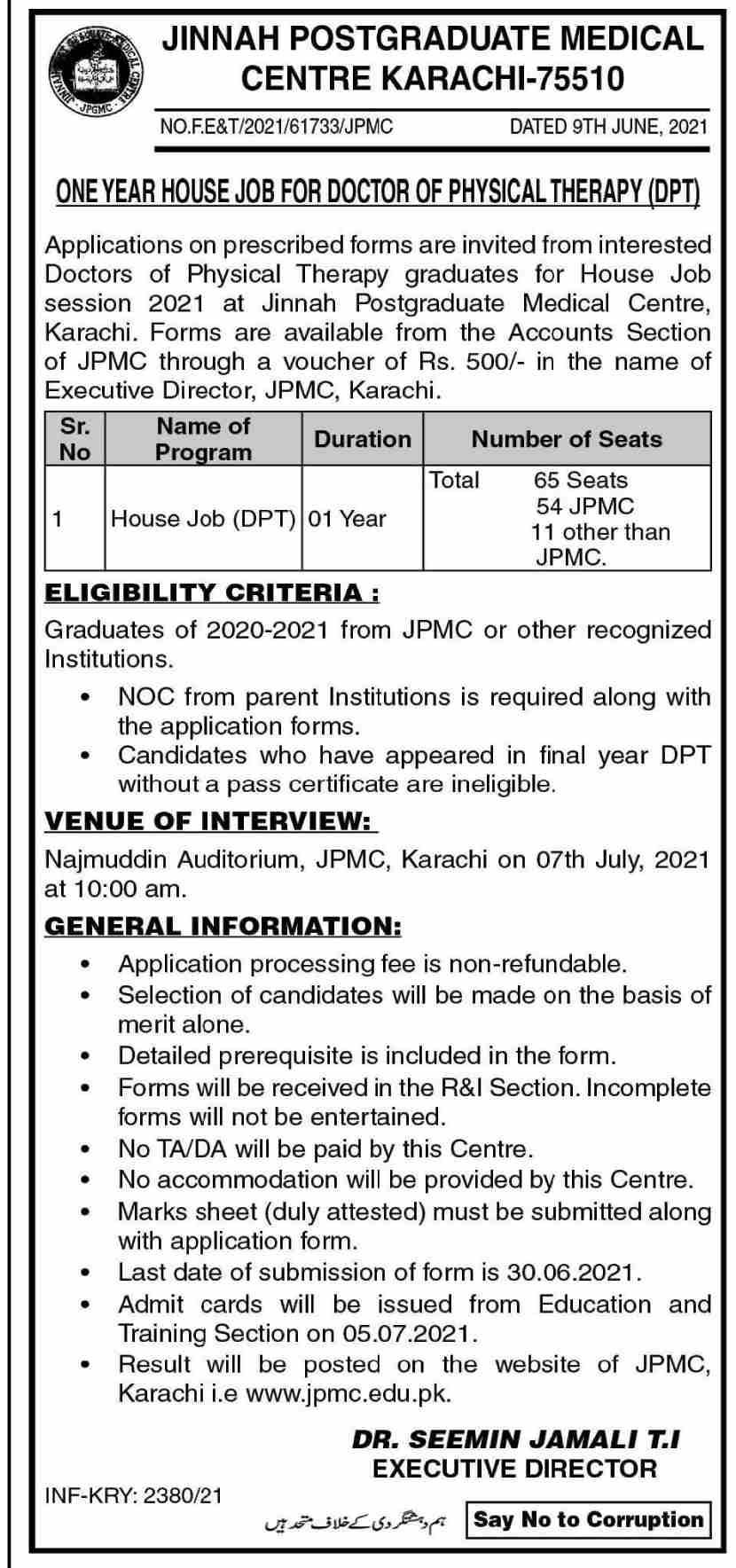 Jinnah Postgraduate Medical Centre JPMC Latest Jobs 2021 Karachi