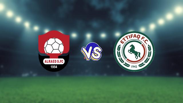 مشاهدة مباراة الإتفاق ضد الرائد 12-09-2021 بث مباشر في الدوري السعودي