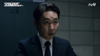 Sinopsis Criminal Minds Episode 5 Bagian Pertama