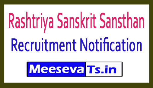 Rashtriya Sanskrit Sansthan RSS Recruitment