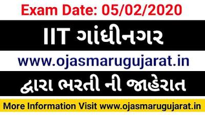 IIT Job Requirement 2020, IIT Gandhinagar Job Bharti 2020, IIT gujarat job 2020, IIT,