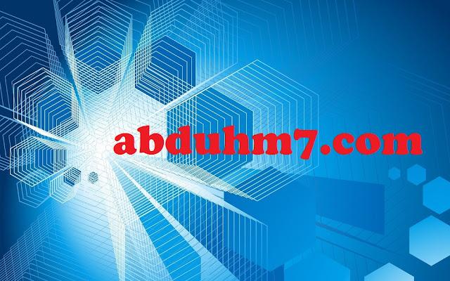 abduhm7