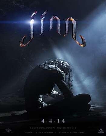 Jinn 2014 Dual Audio [Hindi-English]