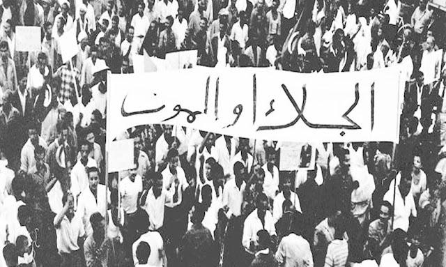 تونس تحيي اليوم الذكرى 57 لعيد الجلاء