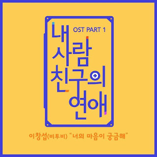 Lee Changsub - What's On Your Mind Lyrics