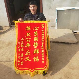 就北京市司法局用阴招注销刘晓原律师执业证张建平有话说