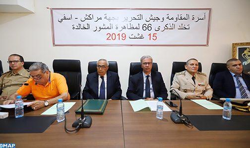 مهرجان خطابي بمراكش احتفاء بالذكرى ال66 لمظاهرة المشور