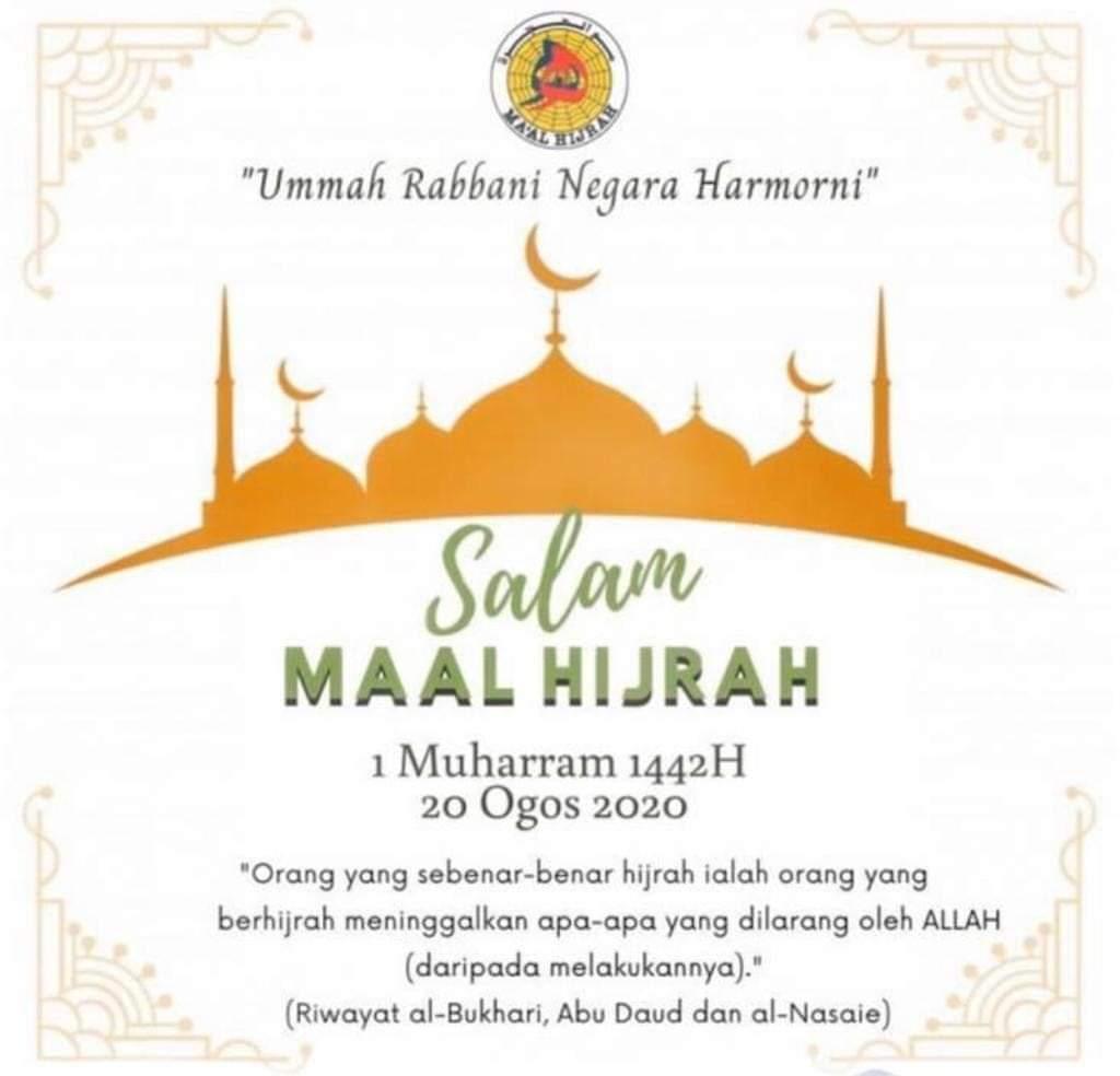 Salam Maal Hijrah 2020 Masihi 1442 Hijrah
