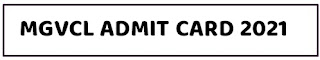 MGVCL ADMIT CARD 2021 @ www.mgvcl.com